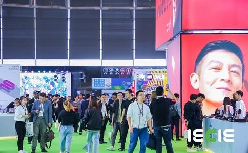上海国际电子烟产业展览会IECIE