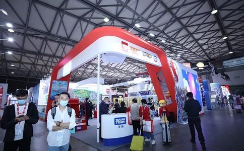 中國(上海)國際玩具及教育設備展覽會CTE