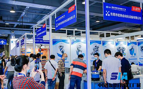 中國(東莞)工業自動化及機器人展覽會SIA