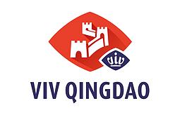 亞洲(青島)國際集約化畜牧業展覽會VIV Qingdao