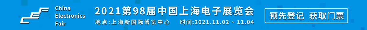 上海电子乐动体育代理