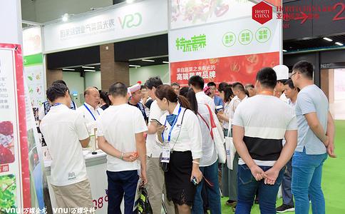 青岛亚洲园艺及蔬果技术展览会HORTI CHINA