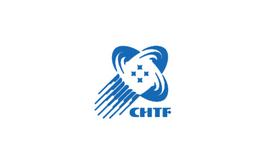 深圳国际半导体封装测试技术乐动体育代理CHTF