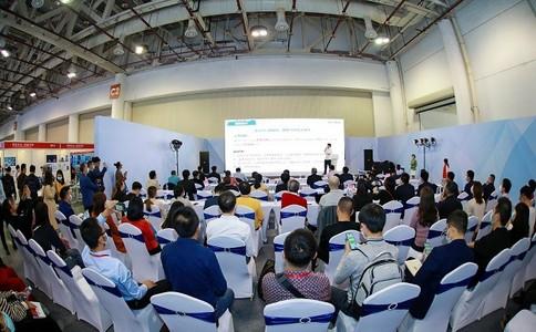 中国国际物联网博览会厦门国际人工智能博览会