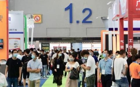 廣州國際鑄造壓鑄及鍛壓工業展覽會