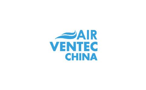上海国际空气与新风展览会AIRVENTEC CHINA