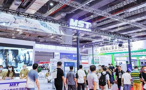 上海国际环保产业与资源利用展览会ECOTECH CHINA