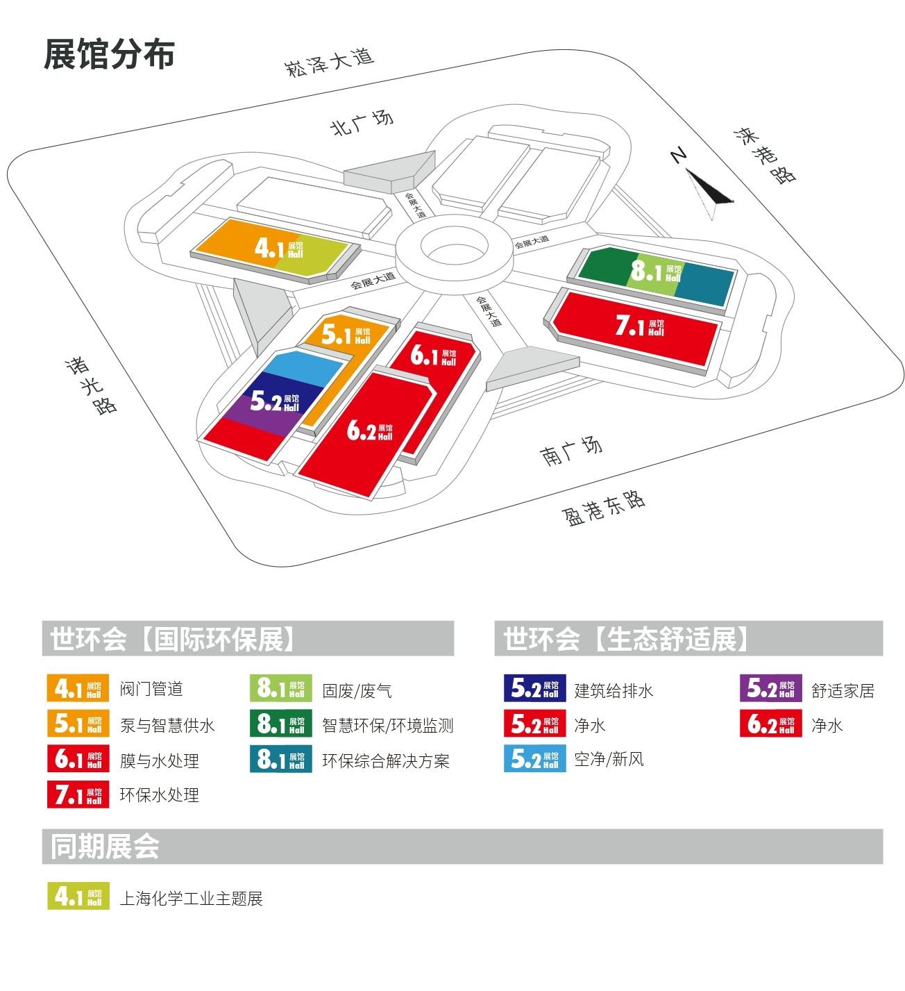 上海環保產業與資源利用展覽會ECOTECH CHINA
