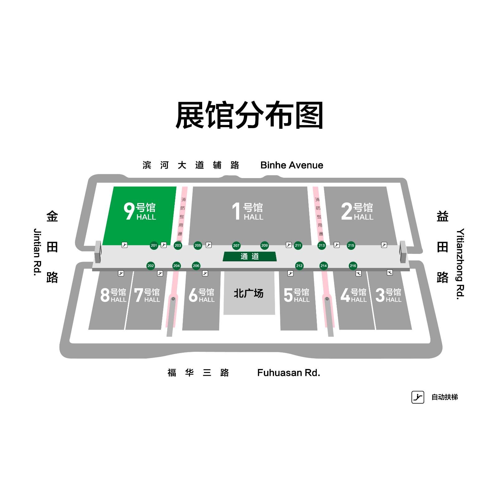 深圳國際充電站樁技術設備展覽會CPTE