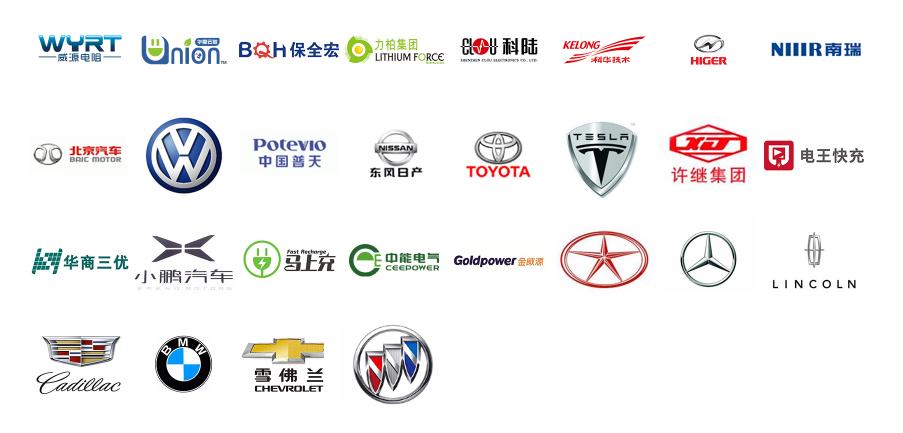 廣州國際新能源汽車產業生態鏈展覽會EVE