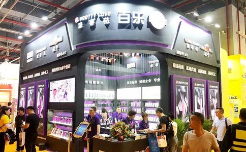郑州成人用品及健康产业展览会