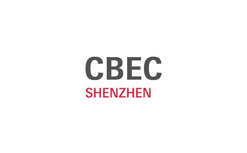 中國(深圳)跨境電商展覽會