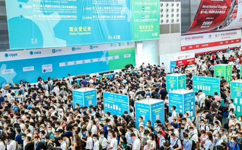 中国(上海)国际石油和化工技术装备乐动体育代理Clean Water China
