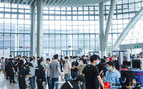 华南深圳国际工业乐动体育网站SCIIF