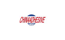 中國(大灣區)國際膠粘劑及密封劑展覽會China Adhesive