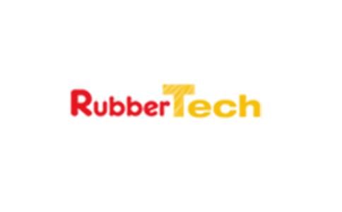 中國(大灣區)國際橡膠技術展覽會RubberTech