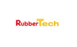 大灣區國際橡膠技術展覽會RubberTech