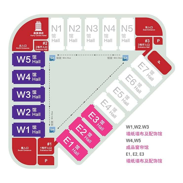 中国(上海)国际墙纸墙布窗帘暨家居软装饰展览会