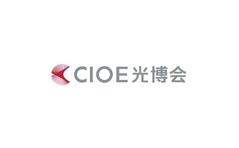 中國光電展覽會CIOE