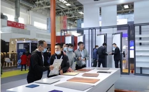 上海建筑設計博覽會CADE