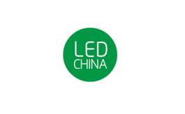 上海照明展览会LED