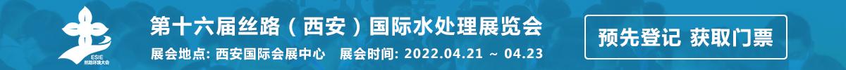 西→安���H水�理展�[��