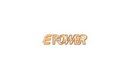 上海电力及设备展览会EPOWER