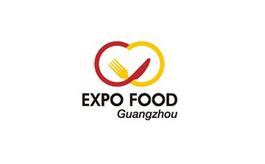廣州國際食品食材展覽會