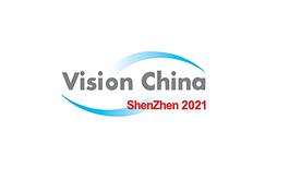 深圳国际机器人视觉乐动体育代理Vision China