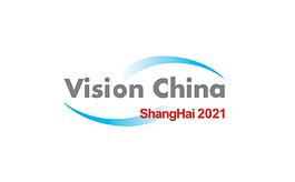 中國(上海)機器視覺展覽會Vision China