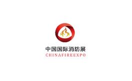 中國(成都)國際消防安全及應急救援展覽會China Fire Expo
