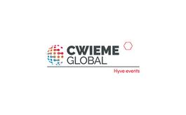 上海國際線圈及電機展覽會CWIEME Shanghai