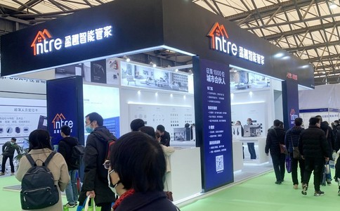 中国(深圳)国际智能家居展览会