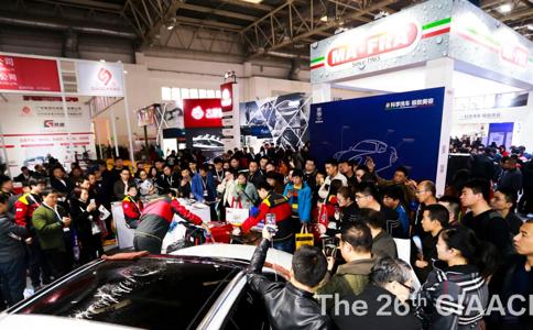 北京國際汽車用品展覽會CIAACE