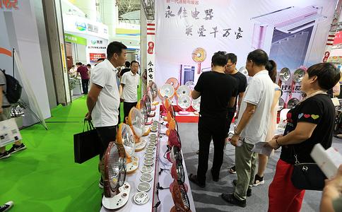 中国(宁波)国际家电博览会
