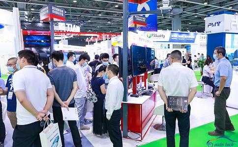 中國(廣州)國際汽車零部件加工技術及汽車模具技術展覽會CAPPT