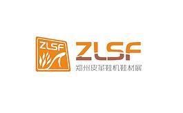 郑州国际皮革、鞋机、鞋材乐动体育代理