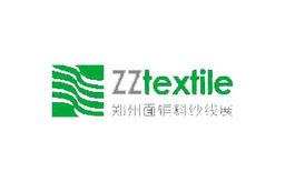 鄭州國際紡織面輔料及紗線展覽會