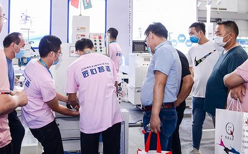 郑州国际缝制设备展览会