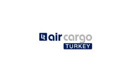 土耳其伊斯坦布尔物流及航空货运展览会Logitrans Istanbul