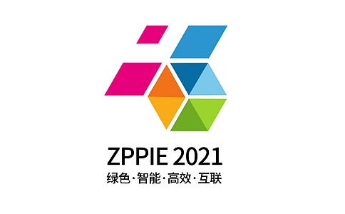 浙江印刷包裝工業展覽會ZPPIE