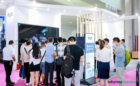 深圳國際LED展覽會LED CHINA