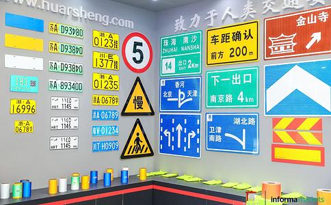 廣州國際廣告標識展覽會SIGN CHINA