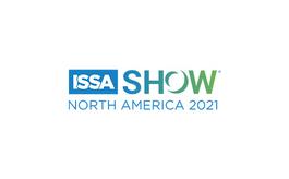 美国拉斯维加斯清洁用品与维护展览会 ISSA Show North America