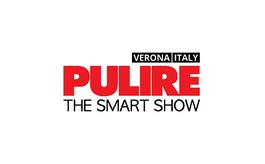 意大利维罗纳清洁用品展览会ISSA Pulire