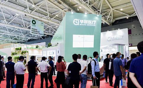中國(深圳)國際醫院建設、裝備及管理展覽會CHCC