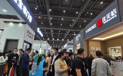 中國(鄭州)時尚家居設計周暨家居博覽會