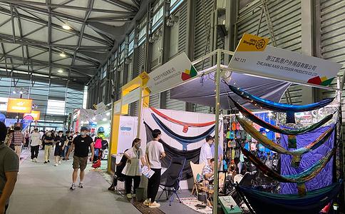 上海體育及戶外用品展覽會ISPO