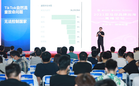 廣州國際電子及電器博覽會IEAE