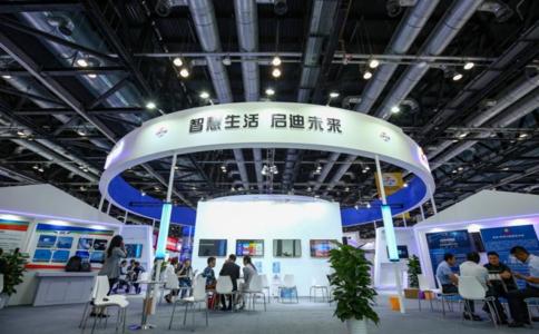 中國國際碳中和主題博覽會